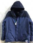 Зимние мужские куртки Батал S2290-6