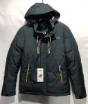 Зимние мужские куртки S2030-8