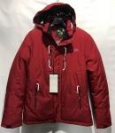 Зимние мужские куртки S2030-9