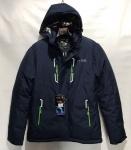 Зимние мужские куртки S2040-2