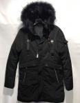 Зимние мужские куртки S2040-3
