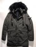 Зимние мужские куртки S2040-7
