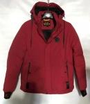 Зимние мужские куртки S2040-8