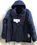 Зимние мужские куртки Батал S2290-7