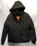 Зимние мужские куртки S2040-9