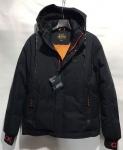 Зимние мужские куртки S2050-3