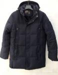 Зимние мужские куртки S2050-5