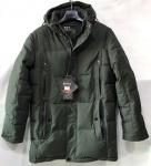 Зимние мужские куртки S2050-6
