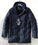 Зимние мужские куртки S2050-7
