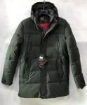Зимние мужские куртки S2050-8