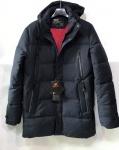 Зимние мужские куртки S2050-9
