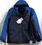 Зимние мужские куртки Батал S2290-8