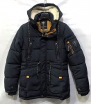 Зимние мужские куртки S2060-2