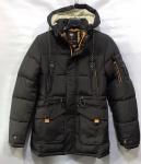 Зимние мужские куртки S2060-3