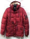 Зимние мужские куртки S2060-4