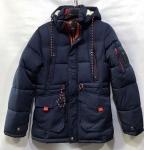 Зимние мужские куртки S2060-5