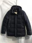 Зимние мужские куртки S2060-6