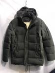 Зимние мужские куртки S2060-7