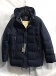Зимние мужские куртки S2060-8