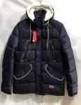 Зимние мужские куртки S2060-9