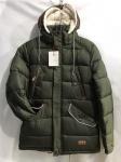 Зимние мужские куртки S2070-1