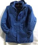 Зимние мужские куртки Батал S2290-9