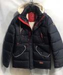 Зимние мужские куртки S2070-2