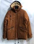Зимние мужские куртки S2070-3