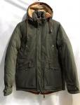 Зимние мужские куртки S2070-4