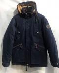 Зимние мужские куртки S2070-5