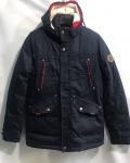Зимние мужские куртки S2070-7