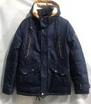 Зимние мужские куртки S2070-8