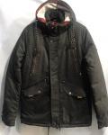 Зимние мужские куртки S2070-9