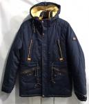 Зимние мужские куртки S2080-1