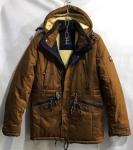 Зимние мужские куртки S2080-3