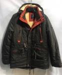 Зимние мужские куртки S2080-4