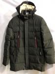 Зимние мужские куртки S2080-5