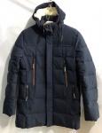 Зимние мужские куртки S2080-6