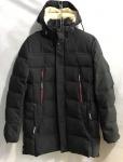 Зимние мужские куртки S2080-8