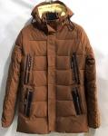 Зимние мужские куртки S2080-9