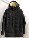 Зимние мужские куртки S2090-2