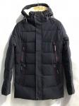 Зимние мужские куртки S2090-3
