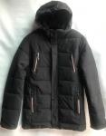 Зимние мужские куртки  S2010-2