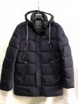 Зимние мужские куртки S-6220-2