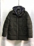 Зимние мужские куртки S-6220-3