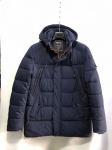 Зимние мужские куртки S-6220-4