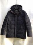 Зимние мужские куртки S-6220-5