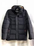 Зимние мужские куртки S-6218-3