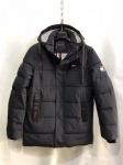 Зимние мужские куртки S-6218-6