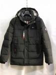 Зимние мужские куртки S-6218-8